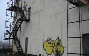 Graffiti in Pripyat, graffiti, stalker, stalker, Pripyat, Chernobyl, city, Pripyat