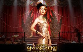 Однажды в Корее, Wonseu-eopon-eo-taim, фильм, кино