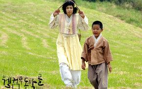 Добро пожаловать в Донгмакгол, Welcome to Dongmakgol, film, movies