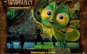 Гроза муравьев, The Ant Bully, фильм, кино