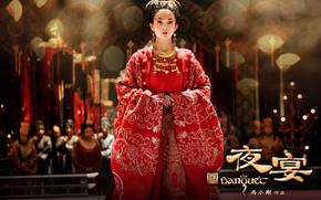 Uccidete l'Imperatore, Ye yan, film, film