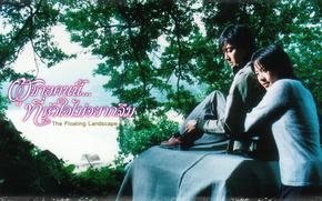 Paisagem flutuante, Lian Zhi Feng Jing, filme, filme