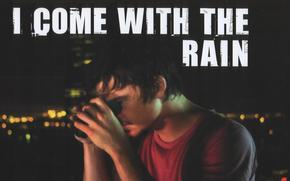 Я прихожу с дождём, I Come with the Rain, film, movies