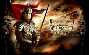 Великий завоеватель: Продолжение легенды, Tamnaan somdet phra Naresuan maharat: Phaak prakaat itsaraphaap, film, movies