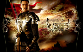 伟大的征服者:延续的传奇, Tamnaan Somdet的帕纳瑞宣maharat:Phaak prakaat itsaraphaap, 电影, 电影
