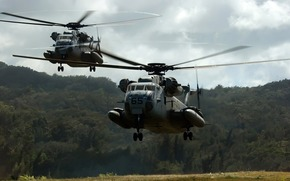 landing helicopters