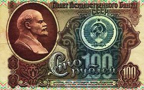 money, hundred rubles, lenin, texture, USSR