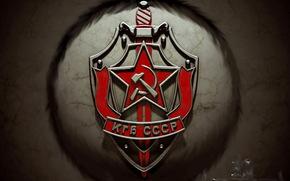 symbolism, KGB, security, USSR