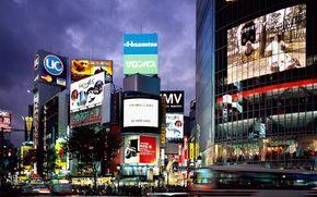 Japan, Tokio, Japan, Tokio, Stadt