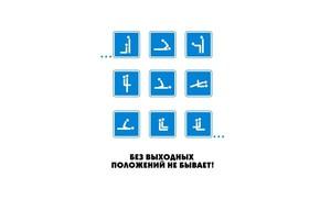 Men, squares, blue