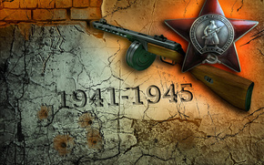 1941-1945, May 9, Victory Day, star, machine, wall