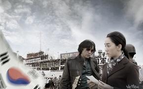 Санни, Nim-eun-meon-go-sae, фильм, кино