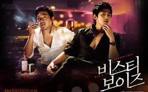 Moonlight di Seoul, Biseuti boijeu, film, film