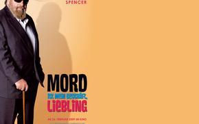 Убийства - мой конек, дорогая, Mord ist mein Geschäft, Liebling, film, movies