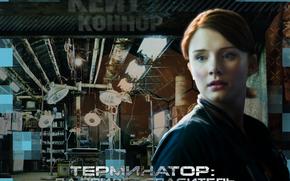 Терминатор: Да придёт спаситель, Terminator Salvation, film, movies