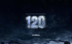 Сто двадцать, 120, фильм, кино