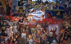communism, капитализм, рынок нашей демократии, илья глазунов, politics