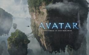 avatar, Avatar, film, film