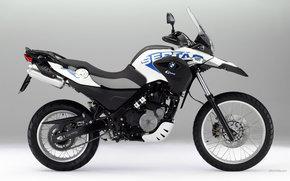 BMW, Enduro - Funduro, G 650 GS, G 650 GS 2012, Moto, motocicli, moto, motocicletta, motocicletta