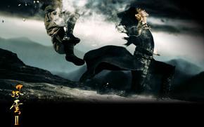 Masters of the Elements 2, Fung wan II, film, film