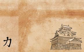 иероглиф,  пагода,  храм