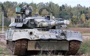 technique, tank, weapon