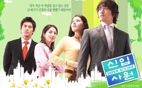 Supernovichok, Rookie Super, film, film
