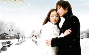 Райское дерево, Tengoku no ki, film, movies