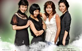 Donne Outrageous, Bal-chik-han Yeo-ja-deul, film, film