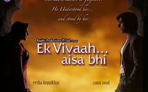 De l'engagement au mariage, Ek Vivaah ... Aisa Bhi, film, film