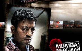 我亲爱的孟买, 孟买梅里朱展, 电影, 电影