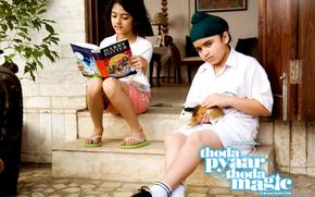Un po 'd'amore, po 'di magia, Thoda Pyaar Thoda Magia, film, film