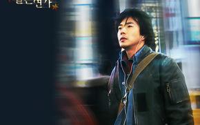 Грустная песня любви, Seulpeun yeonga, film, movies