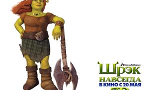 Shrek felices para siempre, Shrek felices para siempre, pelcula, pelcula