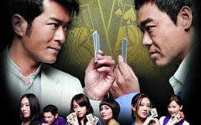 Король покера, Pou hark wong, film, movies
