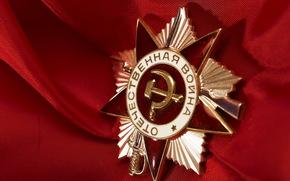 Giorno della Vittoria, stella, onori