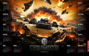 World of Tanks, wot, Tanques, Calendrio.