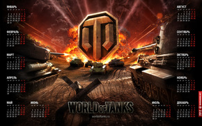 World of Tanks, wot, Tanques, calendrio