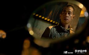 Fei saa fung chung chun, , film, movies