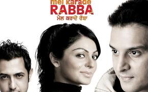Mel Karade Rabba, , film, movies