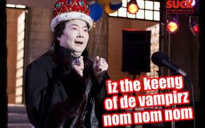 Вампирский засос, Vampires Suck, film, movies