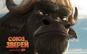 Союз зверей, Die Konferenz der Tiere, film, movies