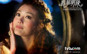 Нефрит и жемчуг, Fei tsui ming chu, film, movies