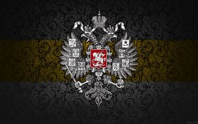 Russ, Russia, imperka, grande bandiera, bandiera, stemma
