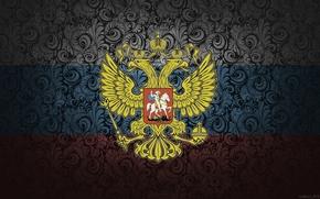 Русь, Россия, герб