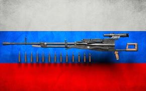 оружие,  пулемет,  нсвт,  флаг