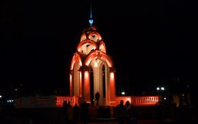 Харьков, Зеркальная струя, ночь