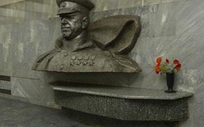 Marshal Zhukov, Kharkiv, metro