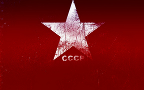 USSR, star, red