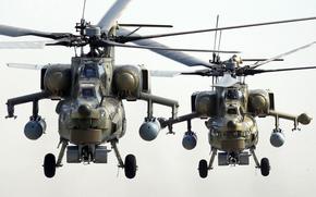 Paar, Hubschrauber